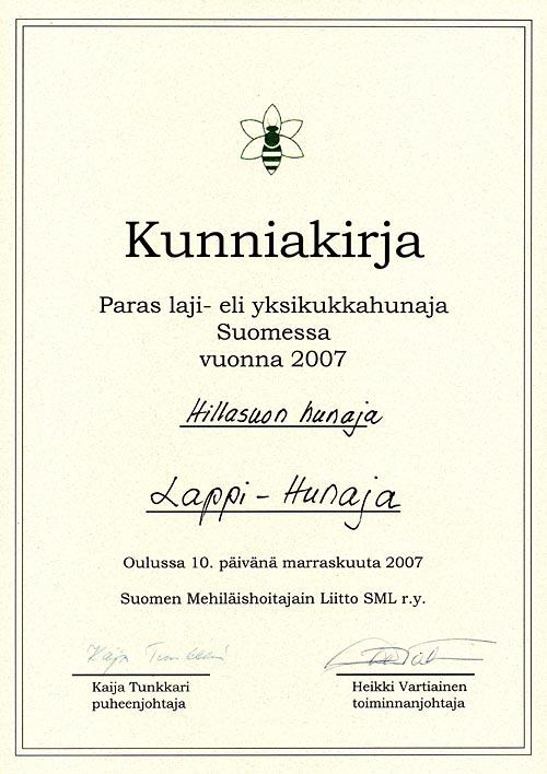 2007_certificate.jpg
