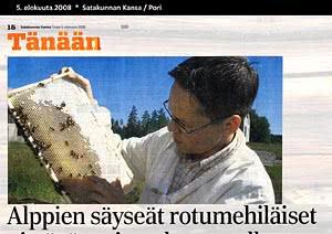 Satakunnan Kansa Pori, 5.8.2008